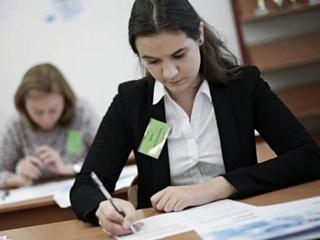 В Украине создадут службу качества образования