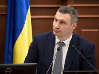 Кличко: ЮНЕСКО одобрило наш проект флагштока с наибольшим флагом Украины