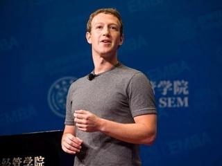 Цукерберг рассказал о грядущих изменениях в Facebook