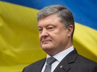 Порошенко обозначил главные реформы на 2018 год