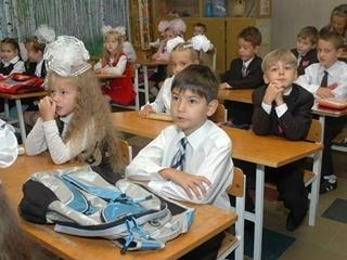 Как выбрать правильную школу для первоклассника