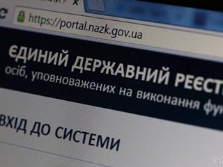 В Краматорске депутат подал е-декларацию почти на год позже срока