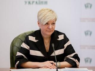 Гонтарева пожаловалась, что ее не уволили:  Я не могу нигде работать