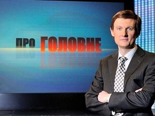 Рак не дал Олесю Терещенко шанса: Спасибо, что ты был, украинец из Донецка