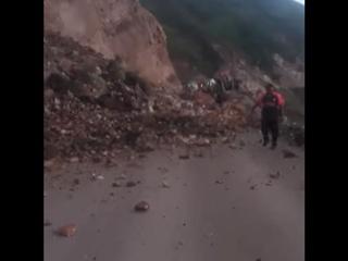 В Перу скала камнепадом  снесла  пьяную женщину, проклинавшую ее