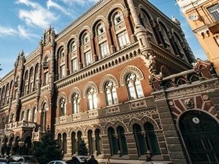 Смена руководства НБУ: чем гордилась Гонтарева и что пообещал Смолий