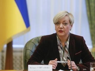 Гонтарева рассказала, кто и сколько должен НБУ