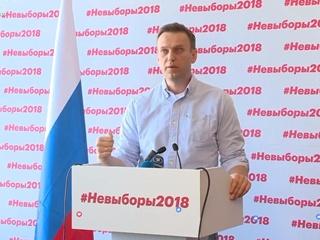 Навальный:  Победа путина в 70 процентов предрешена