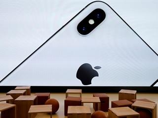 Apple выпустит iPhone с вогнутым дисплеем