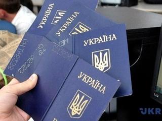 В Госмиграционной службе подделывали паспорта для международных террористов