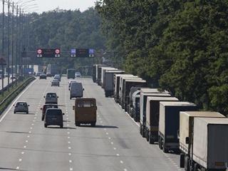 Украина и Болгария построят трассу из Одессы в Варну