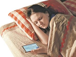 Учим английский во сне и наяву