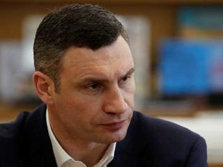 Кличко: требую, чтобы  Нафтогаз  включил киевлянам газ
