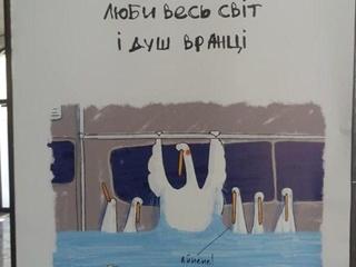 Придерживай двери и полюби душ : интернет-персонаж Гусь рассказал о правилах поведения в метро