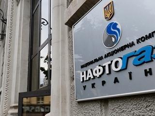 Почему премии  Нефтегаза  - это не  справедливые бонусы , а позор Украины