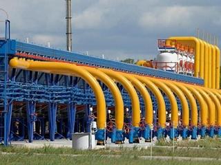 В  Нафтогазе  попытались пояснить, как заплатили руководству премии, но вышло не очень