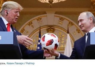 Подаренный в Хельсинки Трампу мяч потенциально может не только  подслушивать , но и  влиять на мозг
