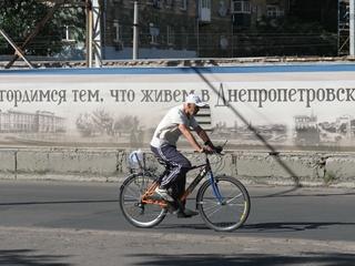 Декоммунизация наоборот: как Днепропетровск порвал с монархическим прошлым