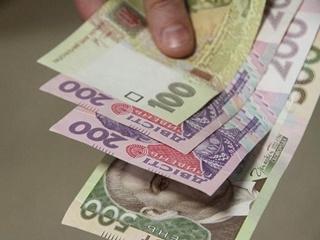 За начало июля сотрудникам Рады и депутатам выплатили 16 миллионов отпускных