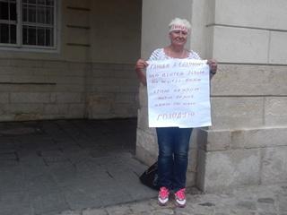Бездомная учительница:  Буду голодать, пока не дадут обещанное 50 лет назад жилье