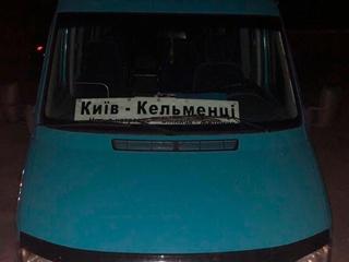 В Черновицкой области остановили пьяного водителя маршрутки без прав
