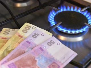 Украинцев активно готовят к повышению цены на газ