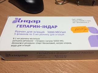 В Украине запретили популярные препараты от остеохондроза и для сердечников