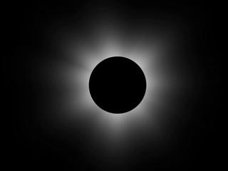 Последнее затмение 2018 года: когда смотреть и чего ждать от 11 августа