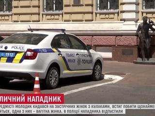 В Одессе пьяный избивал прохожих девушек ради забавы