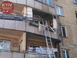 В Киеве взорвалась квартира