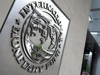 Чего украинцам ждать от МВФ