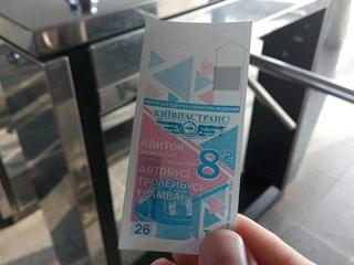 В одном из районов Киева продают талоны на трамвай по 6 гривен вместо 8