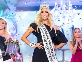 Мисс Украина Вселенная 2018  Карина Жосан:  Из-за некоторых девушек я боялась остаться незамеченной