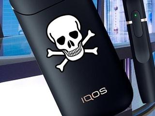 Супрун предупредила об опасности табачного продукта iQOS