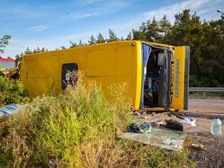 На Днепропетровщине грузовик протаранил автобус, пострадали 16 человек