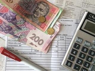 Украинцам сократили субсидии на коммуналку в четыре раза