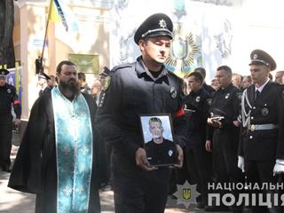 В Харькове простились с убитым 29-летним патрульным