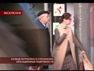Адвокат отрицает беременность подруги Петросяна