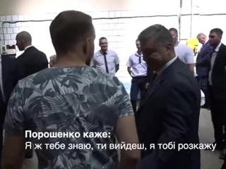 Проблемы этикета: почему Петр Порошенко оттолкнул микрофон николаевского журналиста