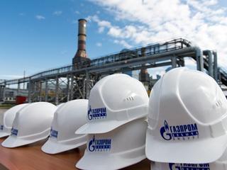 Суд Амстердама арестовал активы  Газпрома  по иску  Нафтогаза