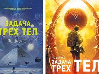 Жизнь на кладбище и удивительная планета зимы: 5 лучших фантастических романов для осени