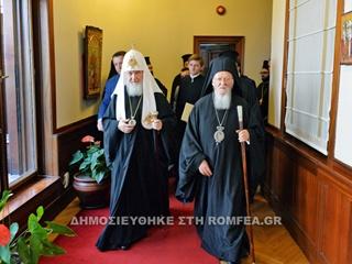 В Константинополе состоялась встреча патриарха Варфоломея и Кирилла о предоставлении Украине Томоса