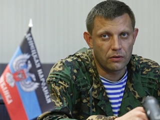 Взрыв в центре Донецка: убит лидер  ДНР  Александр Захарченко