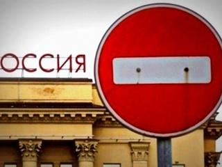 США ввели санкции против ученых из России