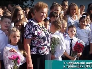 В Черкассах школу проверяют из-за линейки на русском языке