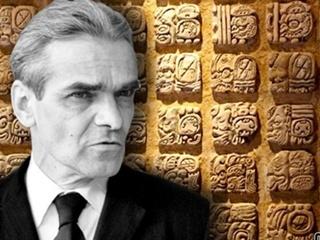 В Харькове установят памятник ученому, расшифровавшему письменность майя