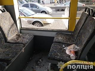 Киевлянин устроил стрельбу в троллейбусе