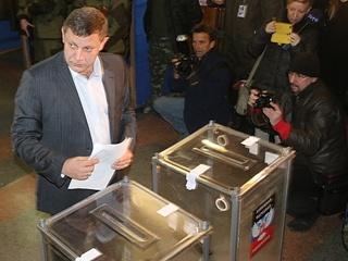 Источники: выборы в  ДНР  и  ЛНР  пройдут в начале ноября