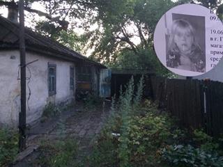 Суд над педофилом: убийце 6-летней Алины из Донецкой области дали пожизненное