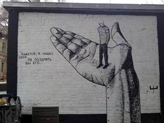 Харьковчане закрасили мурал известного уличного художника, назвав его  шизофренией